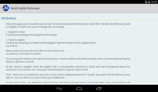 Download Tamil English Dictionary Google Play softwares