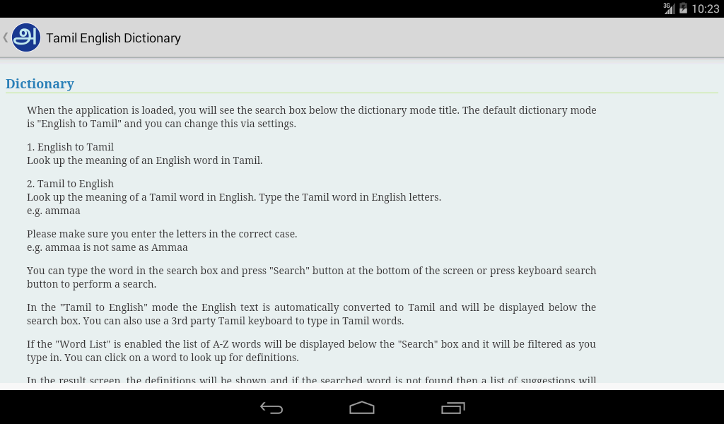 Tamil English Dictionary- screenshot