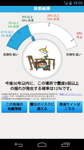 無料财经Appのモバイルエージェント|HotApp4Game