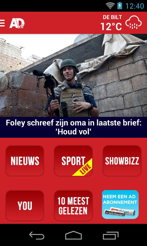 AD.nl Mobile - screenshot
