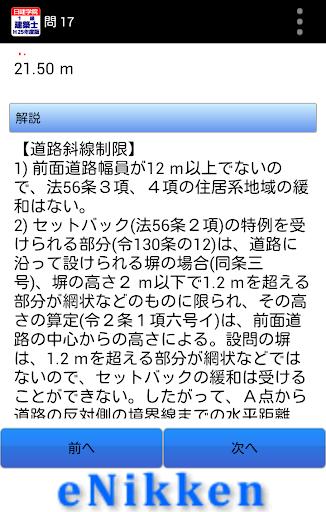 eNikken1u7d1au5efau7bc9u58eb2013u5e74u5ea6 1.1.0 Windows u7528 1