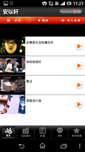 APK App 安麗行動購物for iOS | Download Android APK GAMES ...