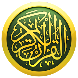iQuran APK Cracked Download