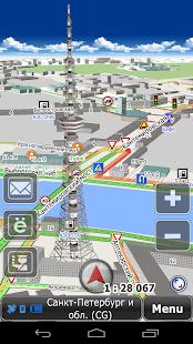 GeoNET GPS Navigator - screenshot thumbnail