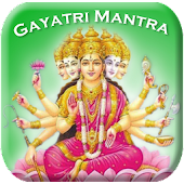 Gayatri mantra Audio
