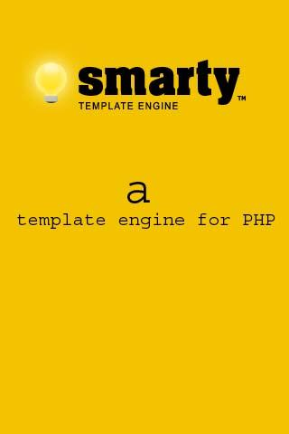Smarty APP - screenshot