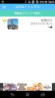 Screenshot of 桜島 ハイ来ます!