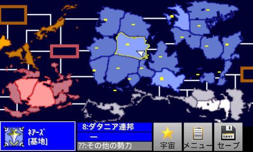 StarDustGeneration[A](u4f53u9a13u7248) 1.27 Windows u7528 4