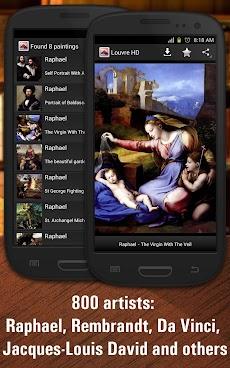 Louvre HDのおすすめ画像2
