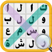 Game لعبة كلمة السر APK for Windows Phone
