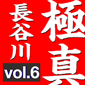 KYOKUSHIN KARATE TO WIN 06