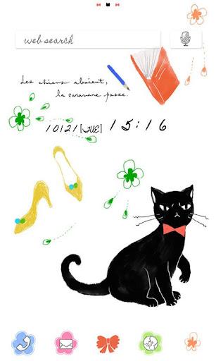 黑猫 for[+]HOME