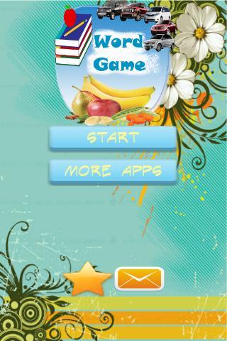 玩免費解謎APP|下載文字遊戲 app不用錢|硬是要APP