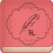 My日記♥超可愛的日記簿・便條冊・相本・日曆