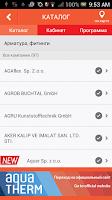 Screenshot of AQUA-THERM