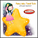 Fairy Tales Tamil Vol 1