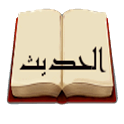 alHadith icon