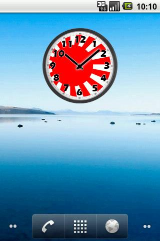 Imperial Japan Clock