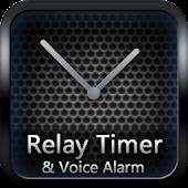 릴레이타이머 RelayTimer-알람,alarm,녹음
