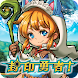 封印勇者 マイン島と空の迷宮 -マインスイーパー×RPG- Android