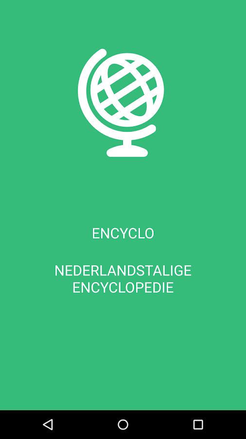 Encyclopedie- screenshot