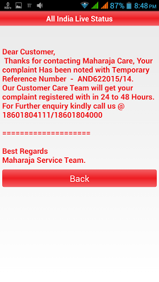 Maharaja Service - screenshot