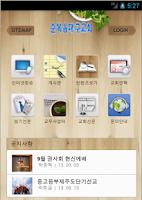 Screenshot of 순복음대구교회
