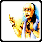 Chanakya Niti N Kahaniya(Hindi