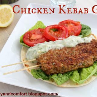Chicken Kebab Gyro with Tzatziki Sauce (Throwback Thursdays).