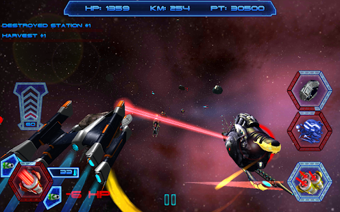 Star Splitter 3D - screenshot thumbnail