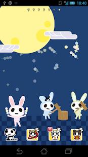 お月見○ぱんだにあ|玩個人化App免費|玩APPs