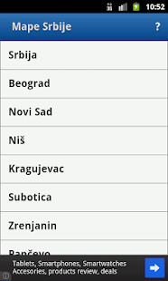 mapa google srbija Maps of Republic of Serbia   Apps on Google Play mapa google srbija