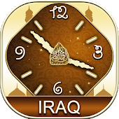 Iraq Prayer Times