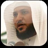 الشيخ ماهر المعيلقي