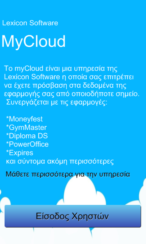 MyCloud- screenshot