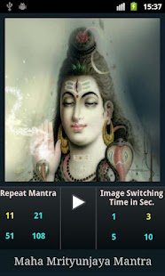 Maha Mrityunjaya Mantra - screenshot thumbnail