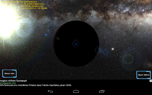 Solar System 3D Viewer- screenshot thumbnail