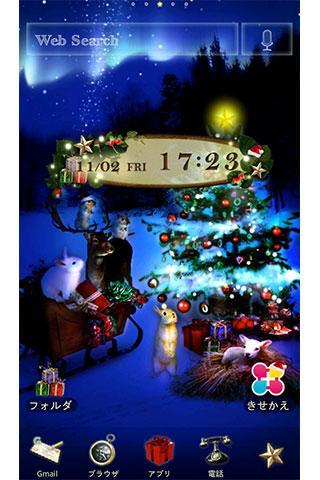 Xmas Wallpaper Aurora Night 1.1 Windows u7528 1