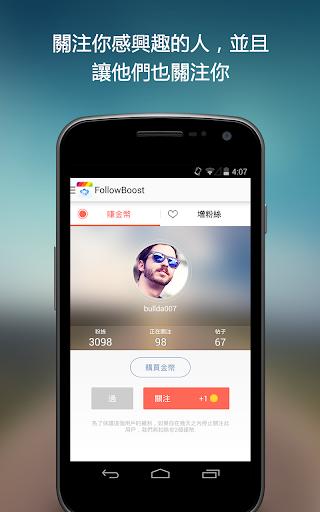أذكار الصباح والمساء - Android Apps on Google Play