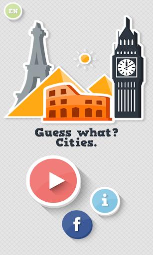 何を思う?都市