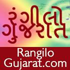 Gujarati - RangiloGujarat.com icon