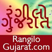 Gujarati - RangiloGujarat.com