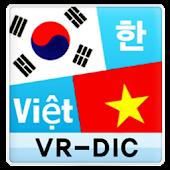 베트남어 사전
