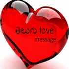 telugu love message icon