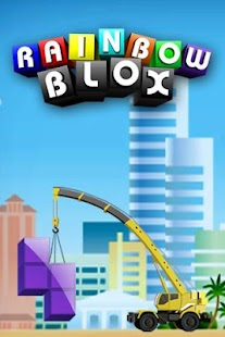 Rainbow blox - screenshot thumbnail