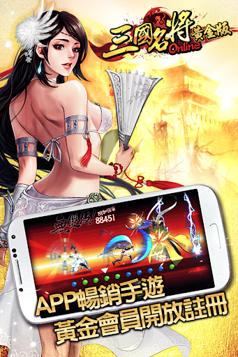 NiceGame遊戲中心 | PC、IOS、Android、Online、Web、Mobile、Sting