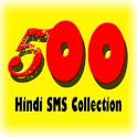 500 Hindi SMS Collection icon