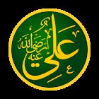 Hazat Ali (R.A) k 100 Qissay icon