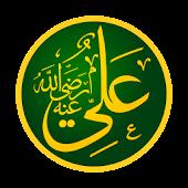 Hazat Ali (R.A) k 100 Qissay