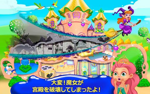 魔法のお城デザイン